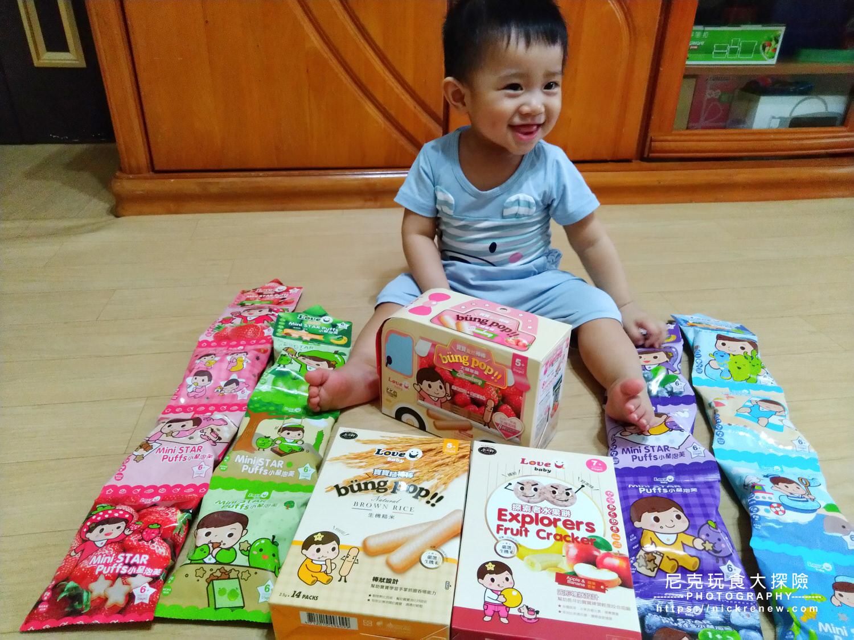 【母嬰寶寶|輔食推薦】米大師嬰幼兒副食品專家|適口性好的營養點心,訓練嬰兒爬行比賽就靠他(嬰幼兒副食品點心推薦)