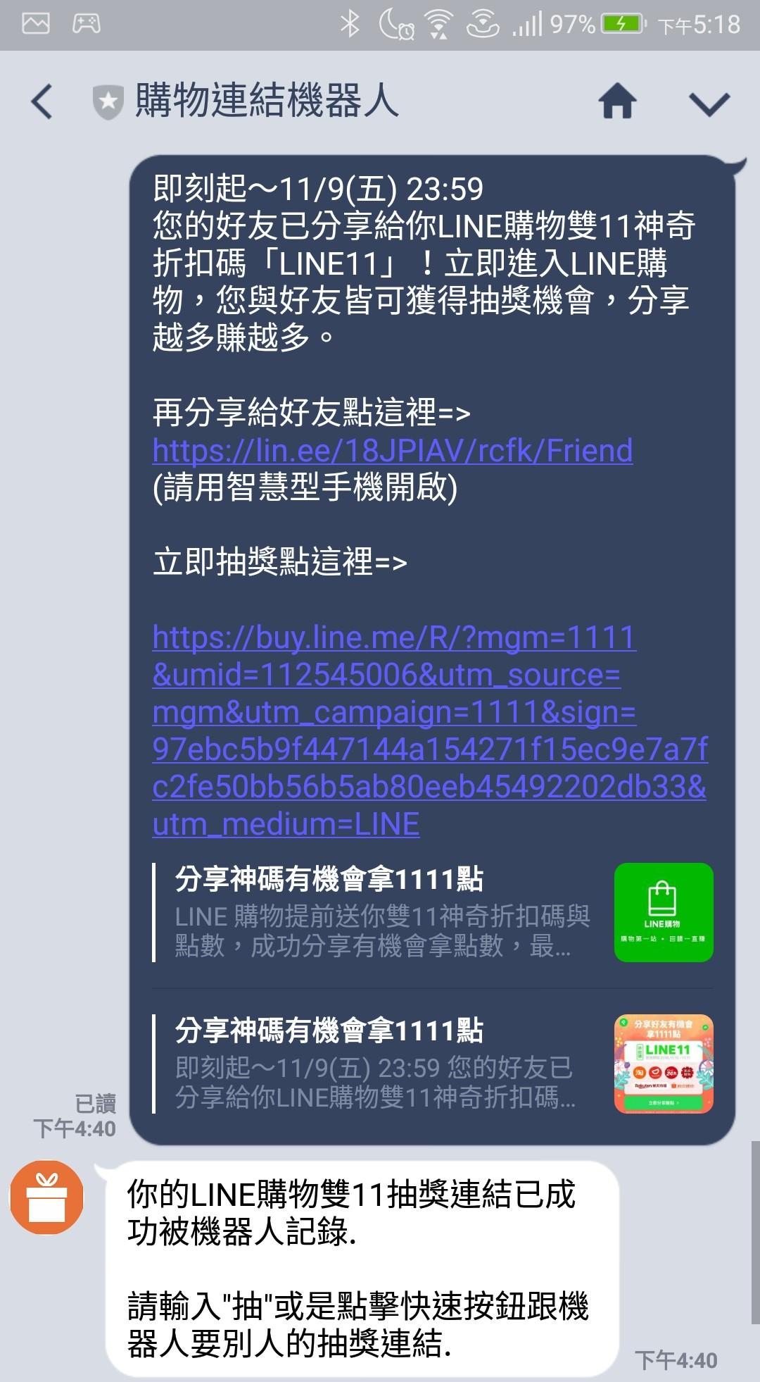 Screenshot_20181105-171859~01.jpg