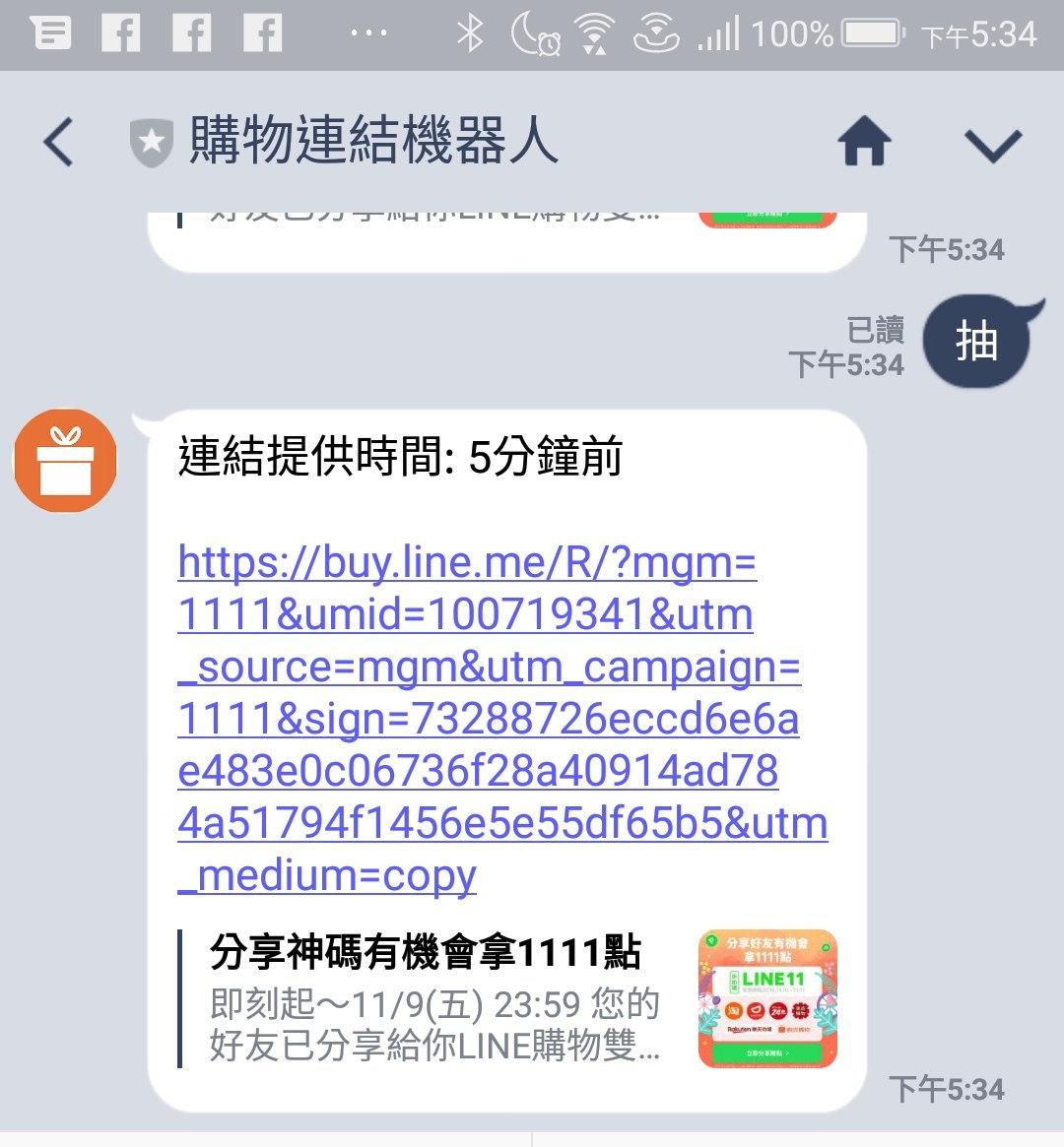 Screenshot_20181105-173451.jpg