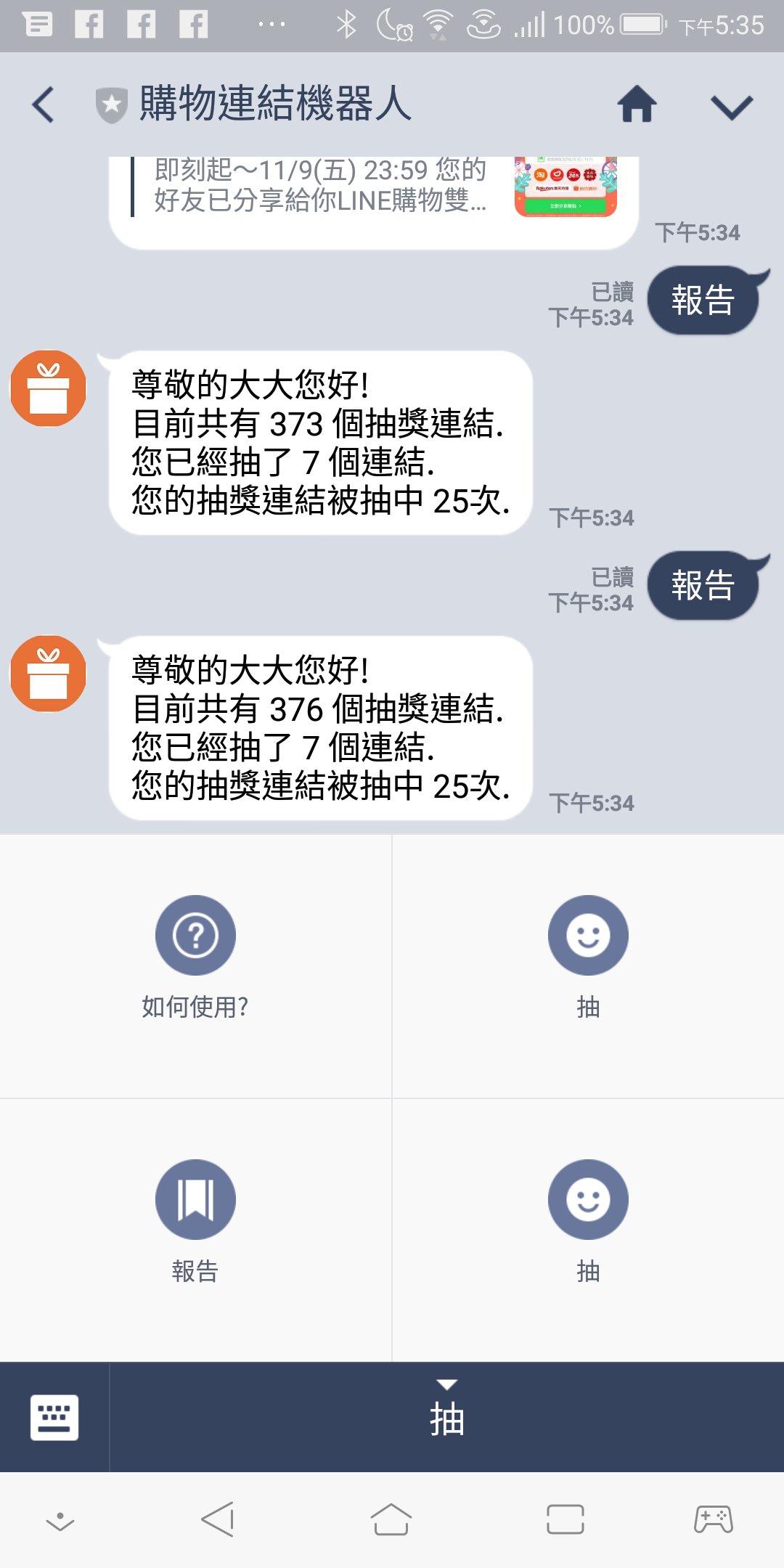 Screenshot_20181105-173508.jpg